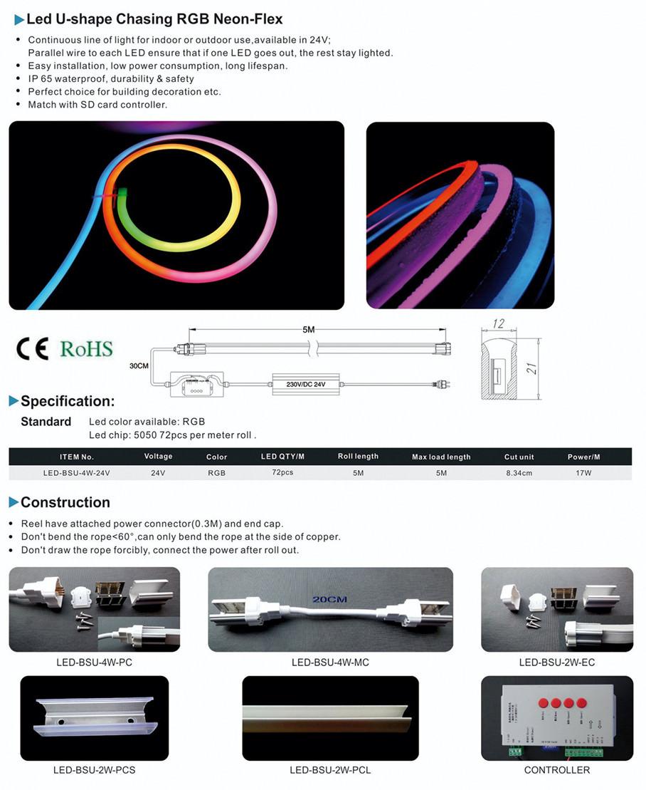 LED U-shape Chasing RGB Neon-Flex